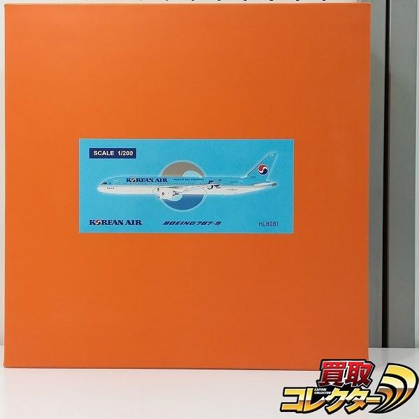 JC WINGS 1/200 大韓航空 ボーイング787-9 HL8081