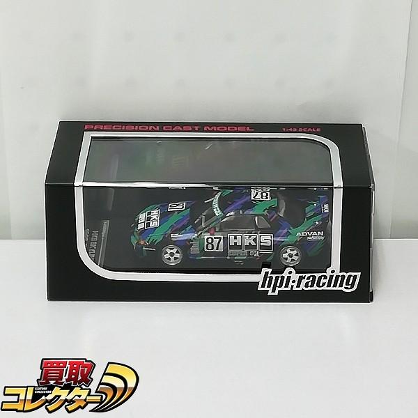 hpi・racing 1/43 HKS スカイライン 1993 JTC #87