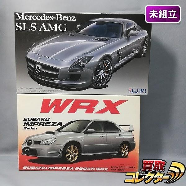 フジミ 1/24 メルセデスベンツ SLS AMG + スバルインプレッサ セダン WRX 2005