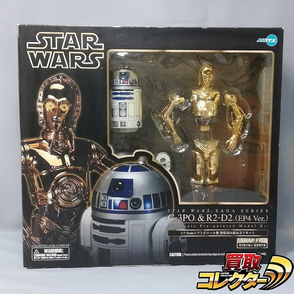 コトブキヤ ARTFX 1/7 STAR WARS C-3PO&R2-D2 EP4 ver. ソフビキット