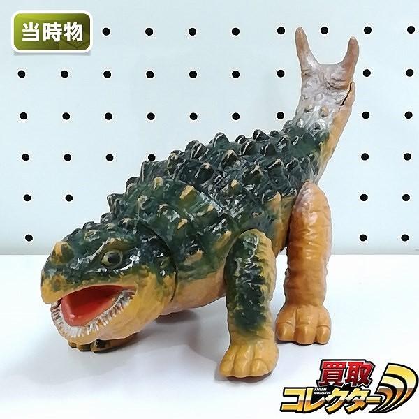 大協 生きていた恐竜と怪獣 スコロザウルス 全長:約28.5cm