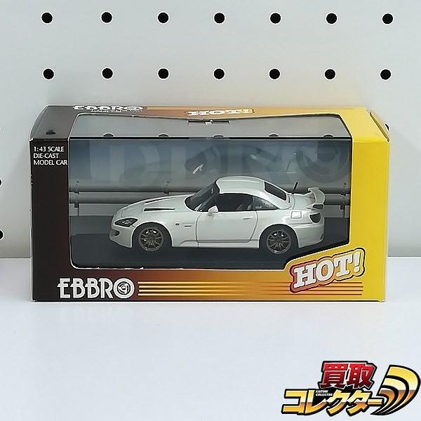 EBBRO HOT! 1/43 無限 S2000 ホワイト