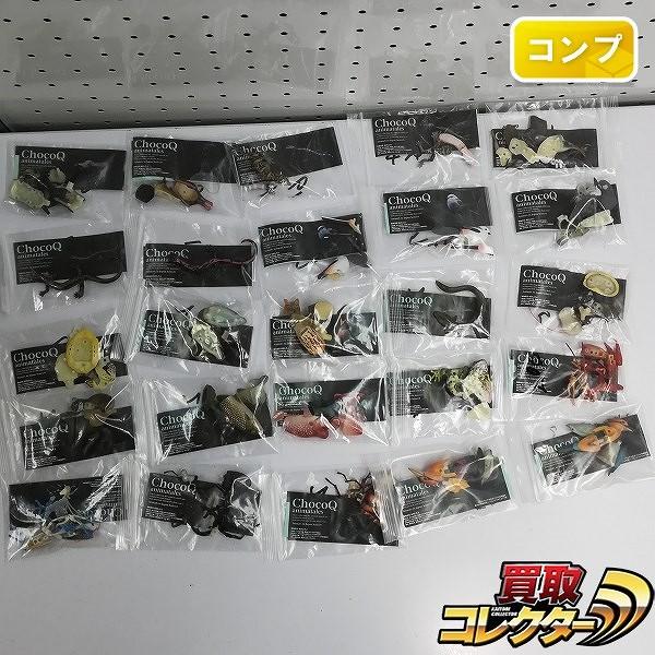 チョコQ 日本の動物 8弾 全25種
