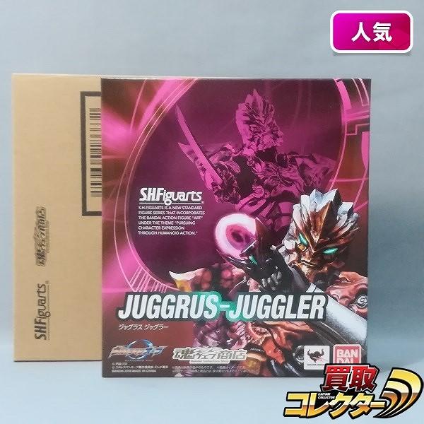 S.H.Figuarts ジャグラスジャグラー 魂ウェブ商店限定 / ウルトラマンオーブ