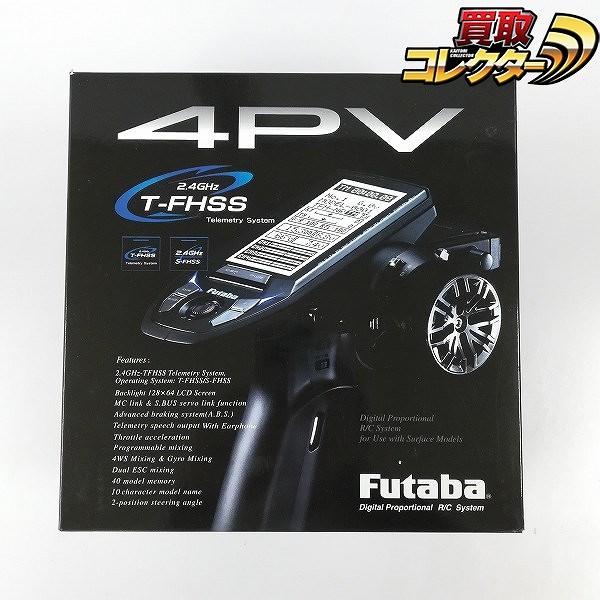 フタバ 4PV 2.4GHz プロポ 受信機 R314SB-E