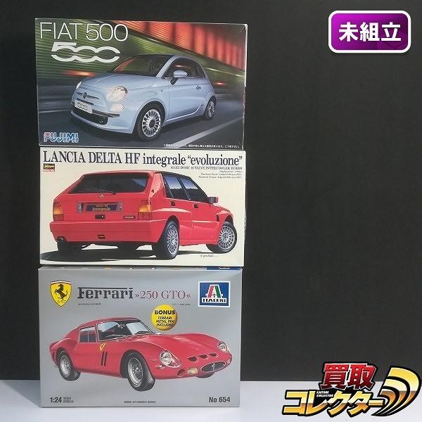フジミ 1/24 フィアット500 イタレリ 1/24 フェラーリ 250 GTO 他