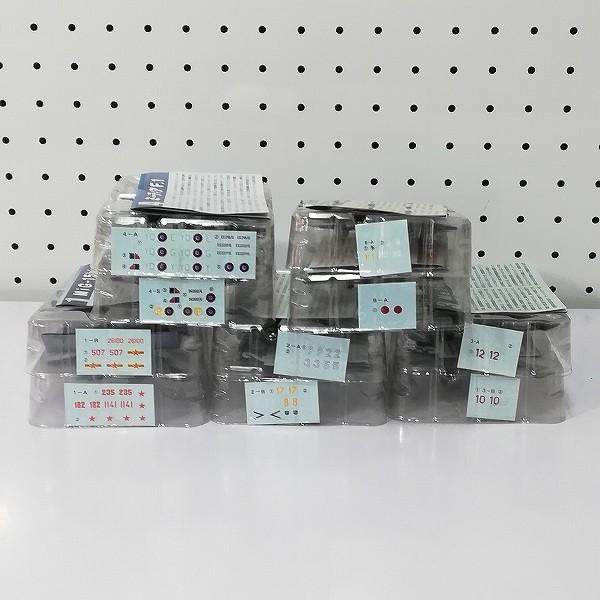 F-toys 1/144 初期ジェット機コレクション シークレット含む 10種_3