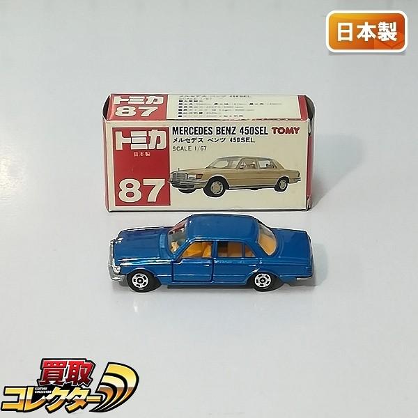トミカ 赤箱 87 メルセデスベンツ 450SEL ブルーメタリック_1
