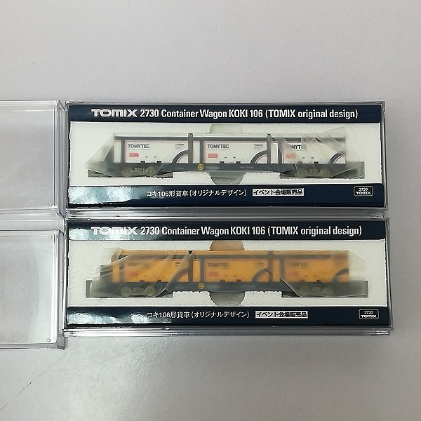 TOMIX 2730 2788 コキ106 オリジナルデザイン 6種 イベント限定_3