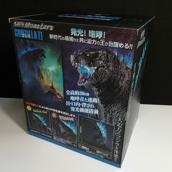 メガハウス UA Monsters ゴジラ 2019_2