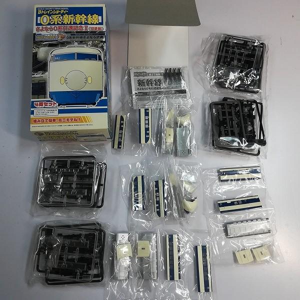 Bトレインショーティー 新幹線0系 4両セット Aセット Bセット 新幹線0系中間車 4両セット 他_3
