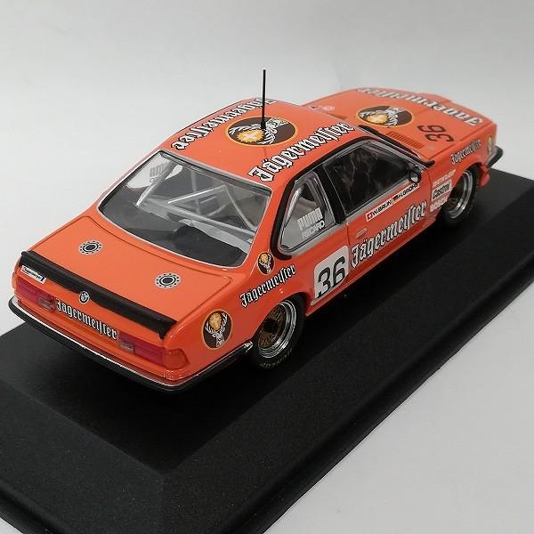 PMA ミニチャンプス 1/43 BMW 635 CSI モンツァ 1984 #36_3
