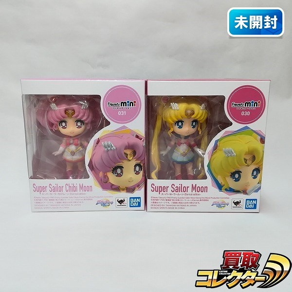Figuarts mini スーパーセーラームーン Eternal edition + スーパーセーラーちびムーン Eternal edition_1