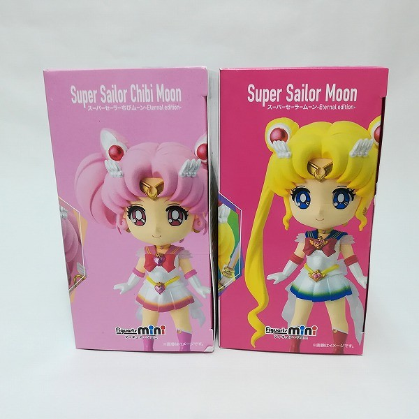 Figuarts mini スーパーセーラームーン Eternal edition + スーパーセーラーちびムーン Eternal edition_3