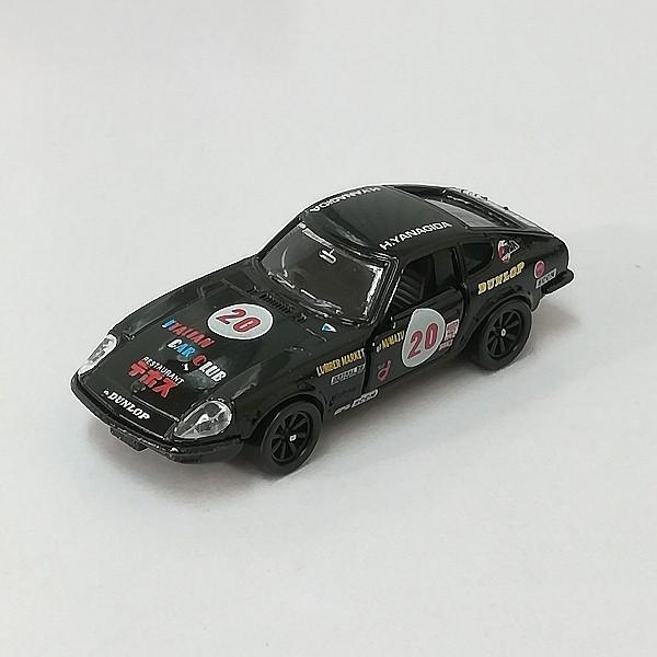 トミカ 日産 フェアレディ 240ZG レーシング セントラル 20 アイアイアド特注_2