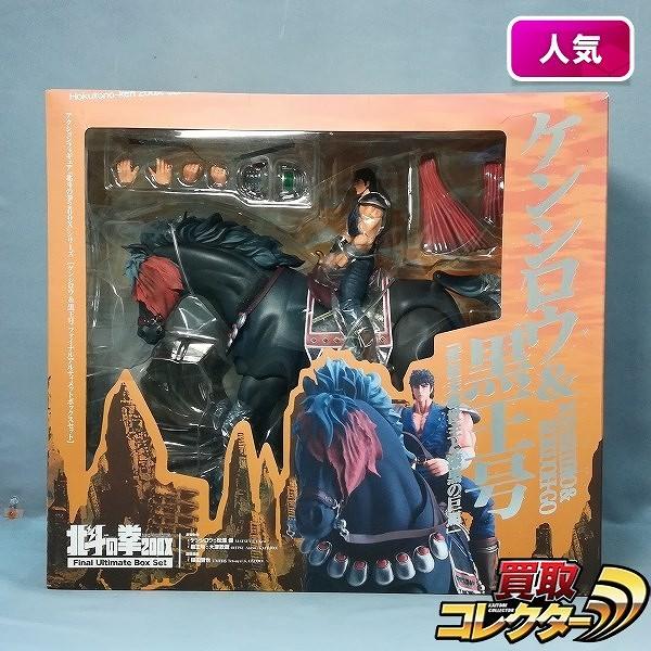 海洋堂 北斗の拳200X ケンシロウ&黒王号 Final Ultimate Box Set_1
