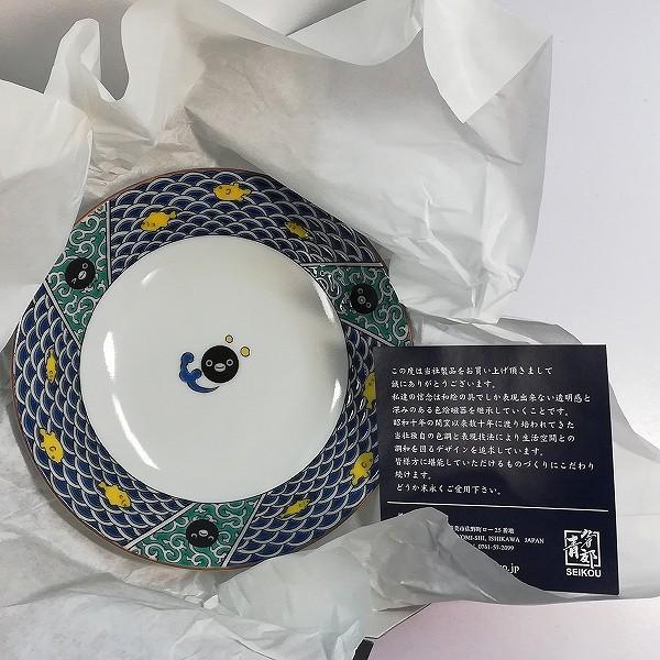 Suicaのペンギン 伝統工芸品セット 輪島漆塗箸 & 九谷焼5号皿_3