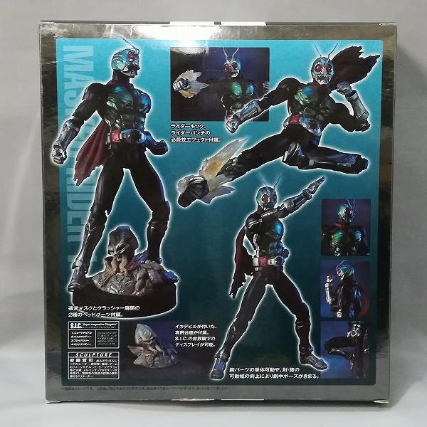 バンダイ S.I.C. VOL.68 仮面ライダー新1号_2