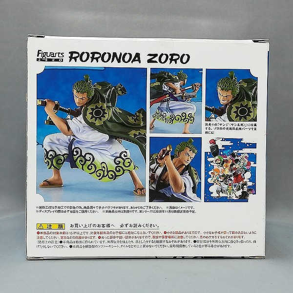 Figuarts ZERO ワンピース ロロノア・ゾロ (ゾロ十郎)_2