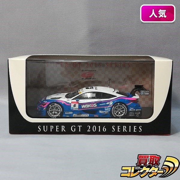 EBBRO 1/43 WAKO'S 4CR RC F スーパーGT GT5 2016 #6_1