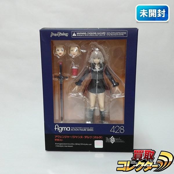 マックスファクトリー figma 428 Fate/Grand Order アヴェンジャー ジャンヌ・ダルク オルタ 新宿Ver._1