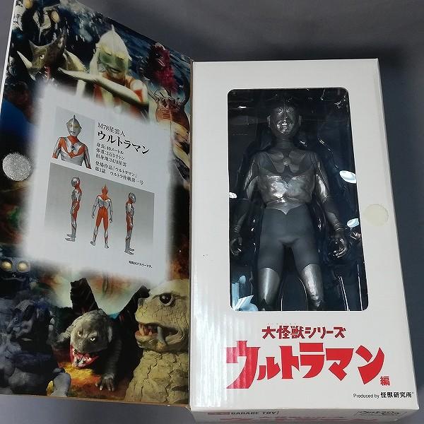 X-PLUS 大怪獣シリーズ ウルトラマン編 ウルトラマン Aタイプ モノクロ 彩色版_3