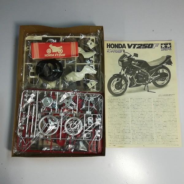 タミヤ 1/12 ホンダ VT250F + ホンダ NS500 グランプリレーサー_3
