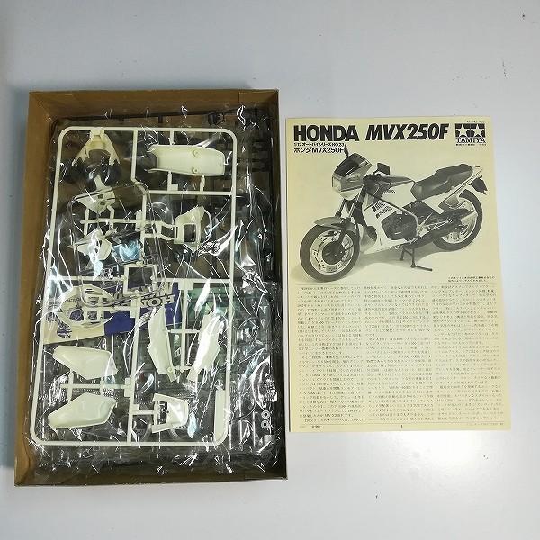 小鹿 タミヤ 1/12 ホンダ MVX 250F + ホンダ CR450R モトクロッサー_3