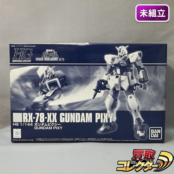HG 1/144 ガンダムピクシー プレミアムバンダイ限定_1