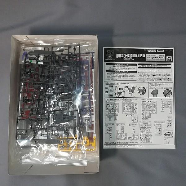 HG 1/144 ガンダムピクシー プレミアムバンダイ限定_3