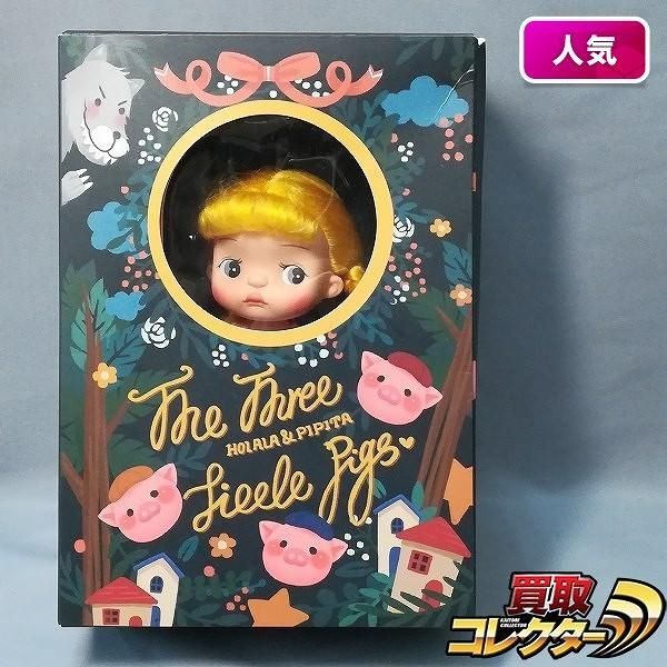 Fairy town HOlala doll The three little pigs 3匹の子ぶた_1