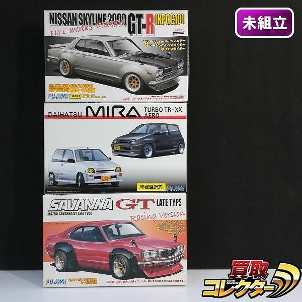 フジミ 1/24 インチアップ 日産 スカイライン 2000 GT-R KPGC10 フルワークス 他_1