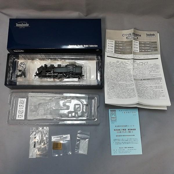 天賞堂 HOゲージ 51042 C11形 蒸気機関車 4次型 角ドーム_2