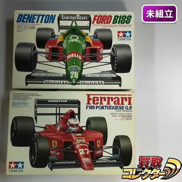 タミヤ 1/20 ベネトン・フォード B188 + フェラーリ F189 後期型_1