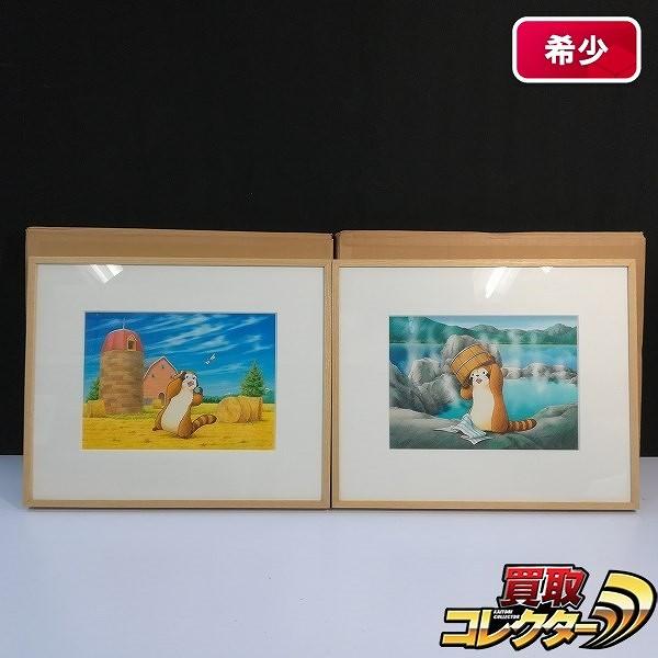 額装イラスト 北海道ラスカル 温泉 サイロ / あらいぐまラスカル_1