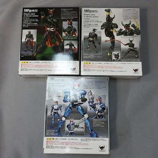 S.H.Figuarts 仮面ライダーギルス 仮面ライダーG3 アナザーアギト_2