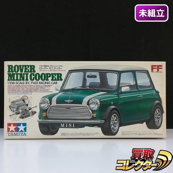 タミヤ 1/10 電動RC FFレーシングカー ローバー ミニクーパー_1