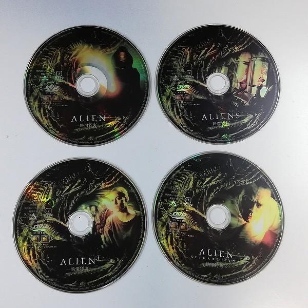 エイリアン 製作25周年記念 アニバーサリーコレクション DVD_3