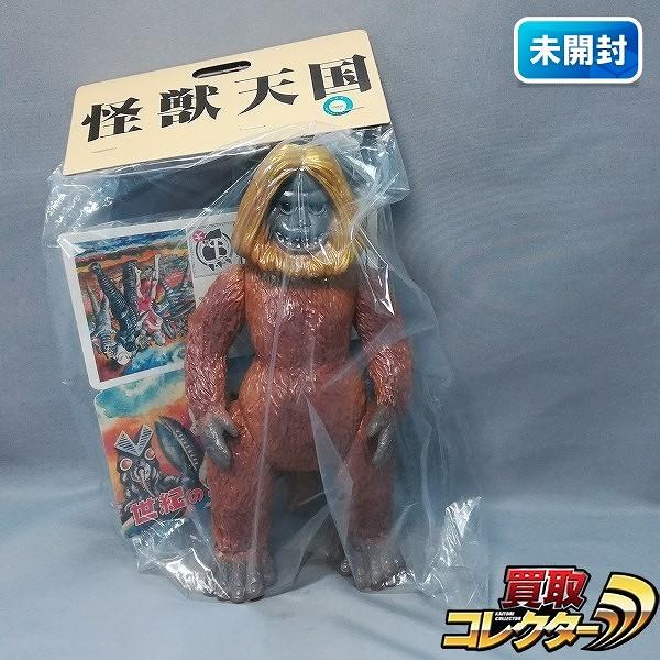 マーミット 怪獣天国 ゴーロン星人 2005WCC限定 / ウルトラセブン_1