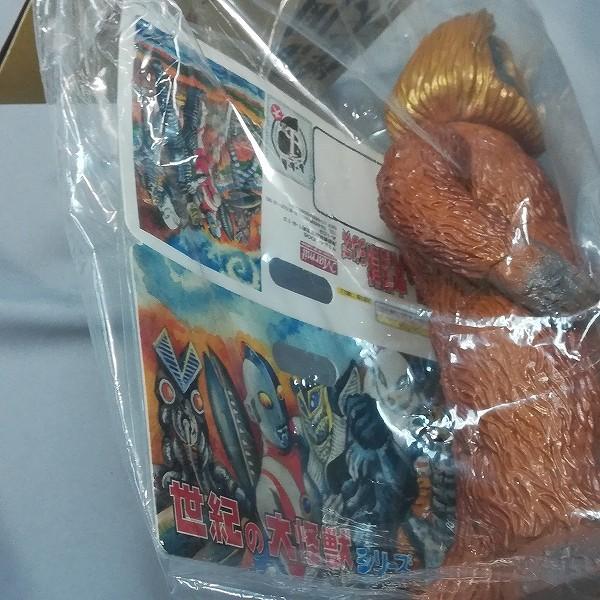 マーミット 怪獣天国 ゴーロン星人 2005WCC限定 / ウルトラセブン_3