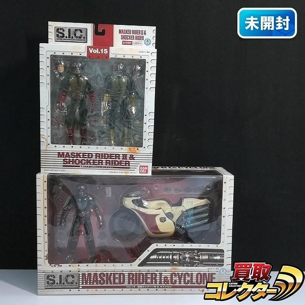S.I.C. VOL.14 仮面ライダー1号&サイクロン号 VOL.15 仮面ライダー2号&ショッカーライダー_1