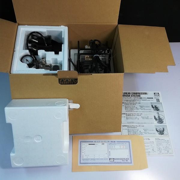 GSIクレオス Mr.リニアコンプレッサーL5/圧力計付レギュレーターセット_2