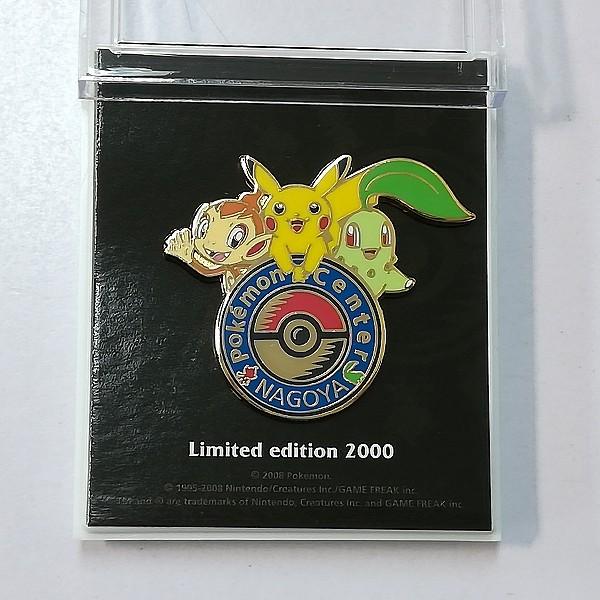 ポケモンセンター ナゴヤ 2000個限定 ロゴピンズ + ポケモンセンター フクオカ ロゴピンズ 2003_2