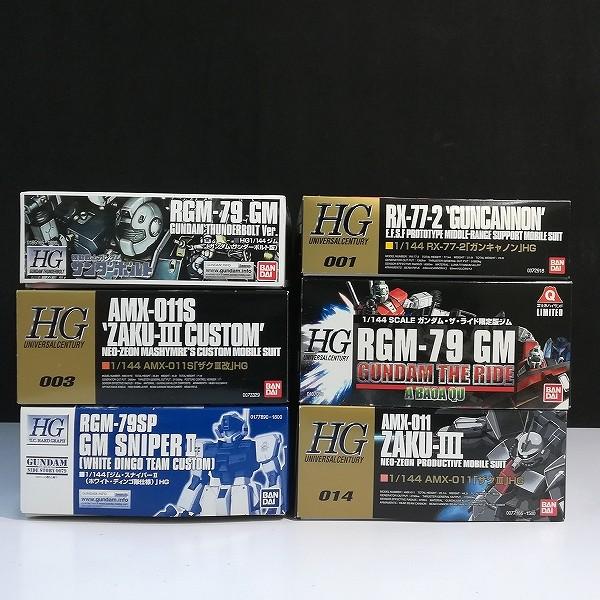 HG 1/144 ジムスナイパーⅡ(ホワイト・ディンゴ隊仕様) ガンダム・ザ・ライド限定版ジム 他_2