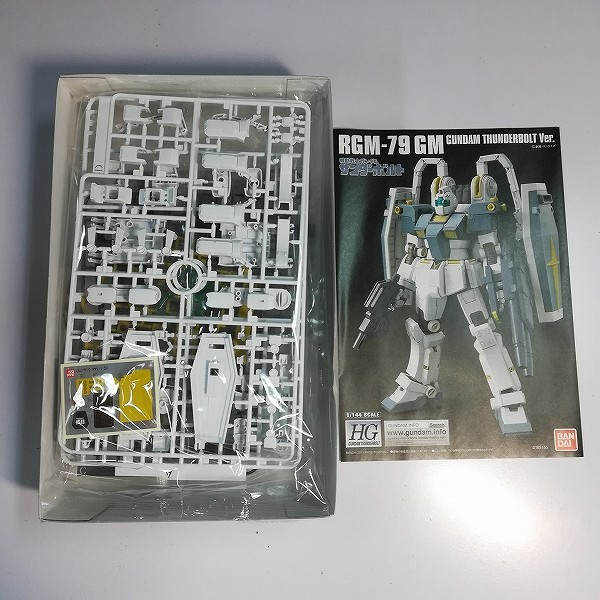HG 1/144 ジムスナイパーⅡ(ホワイト・ディンゴ隊仕様) ガンダム・ザ・ライド限定版ジム 他_3