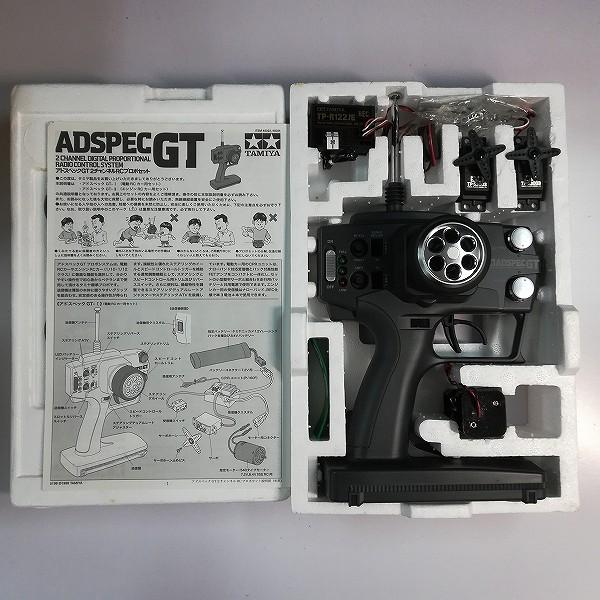 タミヤ アドスペック GT-Ⅱ 2チャンネルRC プロポセット_2