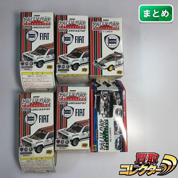 CM'S 1/64 ラリーカーコレクション ランチア デルタ HF インテグラーレ 8V 1989 他_1