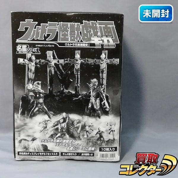 ウルトラ怪獣戯画 ウルトラ兄弟激闘史Ⅰ 1BOX_1