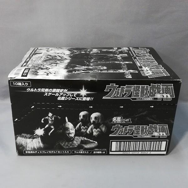 ウルトラ怪獣戯画 ウルトラ兄弟激闘史Ⅰ 1BOX_3