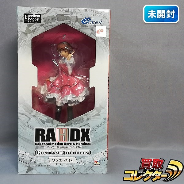 メガハウス RAHDX ガンダムアーカイブス ∀ガンダム ソシエ・ハイム_1